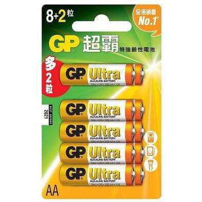 Gp超霸特強鹼性電池 2A 8+2粒咭裝