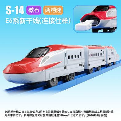 Plarail新幹線戰士 列車系列- S-14 E6系列新幹線小町