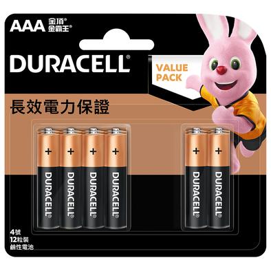 Duracell Alkaline AAA Batteries 8+4 Pack