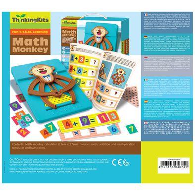 4M益智啟蒙系列 猴子數學小老師