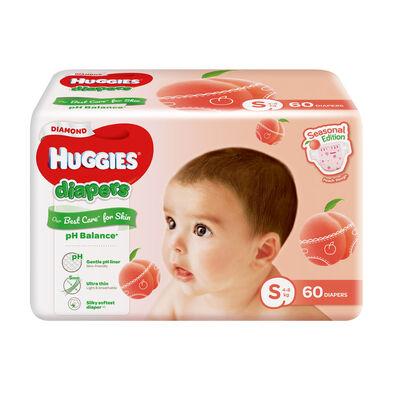 Huggies好奇diamond蜜桃紙尿片細碼60片