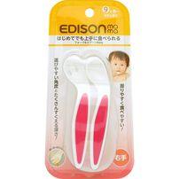 Edison Mama嬰兒叉匙餐具連盒套裝粉紅色