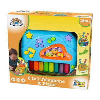 Bru Infant & Preschool 寶寶電話琴鍵2合1