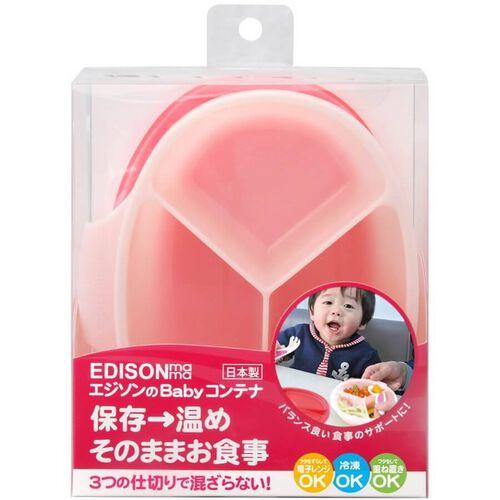 Edison Mama嬰兒食物盒(粉紅色)