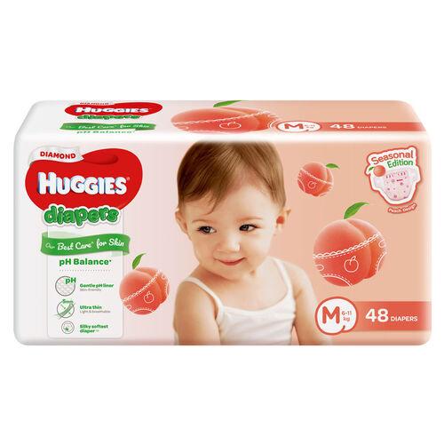 Huggies好奇diamond蜜桃紙尿片中碼48片