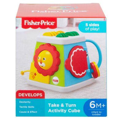 Fisher-Price費雪 輕便遊戲學習盒
