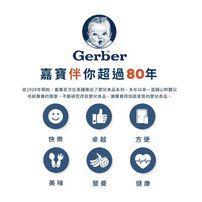 Gerber泡芙星星餅-香蕉味 (1.48安士)