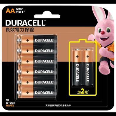 Duracell金霸王 鹼性電芯aa 20粒裝