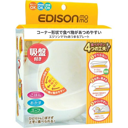 Edison Mama 吸盤嬰兒碗