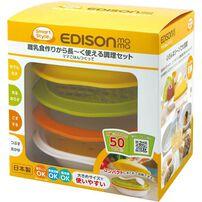 Edison Mama 家用烹飪套裝