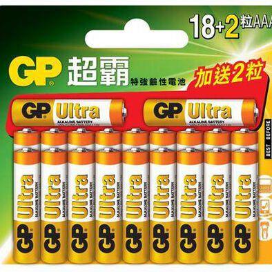 Gp超霸 超霸特強鹼性電池18粒贈品裝