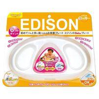 Edison Mama嬰兒碟黃色