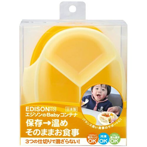 Edison Mama嬰兒食物盒(黃色)