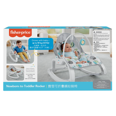 Fisher-Price Deluxe Infant To Toddler Rocker