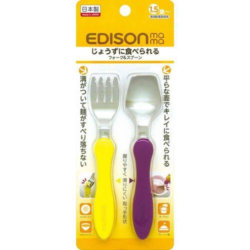Edison Mama叉匙(紫色/黃色)