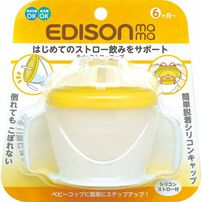 Edison Mama嬰兒吸管杯