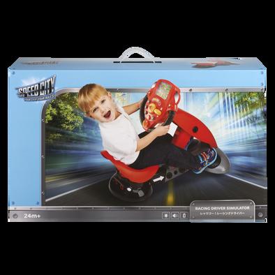 Speed City極速都市 Junior賽車椅