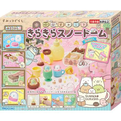 Sumikko Gurashi角落生物 角落小夥伴閃亮水晶球飾物套裝(咖啡館主題)